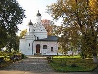 Храм Живоначальной Троицы в Хорошеве.jpg