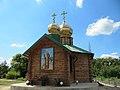 Церква Святої Рівноапостольної Ніни.jpg