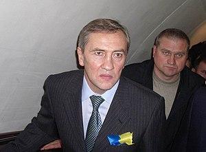 Leonid Chernovetskyi - Image: Черновецький Леонід Михайлович 2006