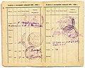 Членський квиток організації незаможних селян 05.jpg