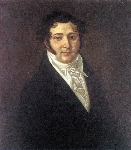 Юрий Петрович Лермонтов (1787—1831гг.), отец поэта