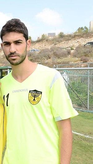 Hen Azriel - Azriel with Beitar Jerusalem in 2013