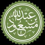 عبد الله بن مسعود.png
