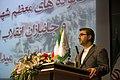محمد دلبری Mohammad Delbari 14.jpg
