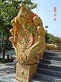 หัวบันไดพญานาค 7 เศียร วัดตะคร้ำเอน 7 heads Naga in Takhram En Temple - panoramio.jpg