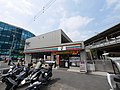 セブンイレブン新横浜駅南口店 - panoramio.jpg