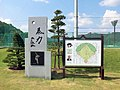 丹南総合公園野球場 石碑 - panoramio.jpg