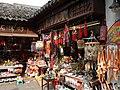 南京夫子庙西市 - panoramio.jpg