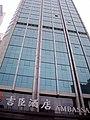 吉臣酒店AMBASSADOR HOTEL SHANGHAI - panoramio - ykeiko.jpg