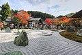 圓光寺 - panoramio (3).jpg