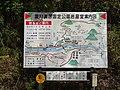 岩屋堂公園 (愛知県瀬戸市岩屋町) - panoramio.jpg