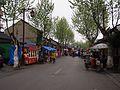 广陵路 - Guangling Road - 2015.04 - panoramio.jpg