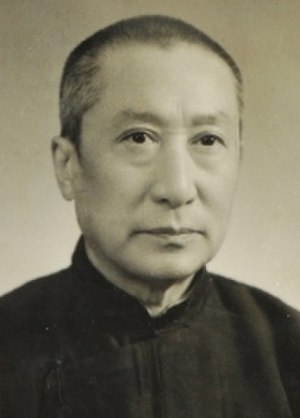 Li Jieren - Image: 李劼人