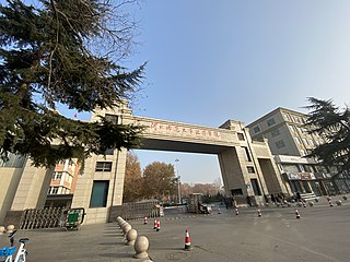 Hebei Normal University University in China