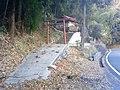 熊野神社 - panoramio - 浅野ます道.jpg