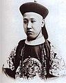 爱新觉罗.载沣,清末摄政王,宣统皇帝父,袭封醇亲王.jpg