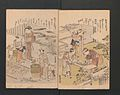 画本宝能縷-Picture Book of Brocades with Precious Threads (Ehon takara no itosuji) MET JIB88 004.jpg