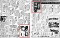조선중앙일보와 같은 날짜인 동아일보 지방판.jpg