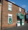 ... village store, North Newbald, east Yorkshire. (2901738145).jpg