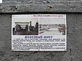 000 Porkhov most 5.JPG