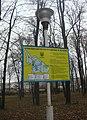 05-104-5002, Парк Могилів-Подільський.jpg