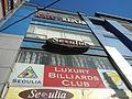 0620jfColleges Quezon Boulevard Roads Rizal Recto Avenue Manilafvf 01.JPG