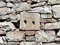 088 Molí del Ferrer (Vallfogona de Riucorb), data.jpg