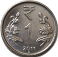 1-rupees-2011-rev.png