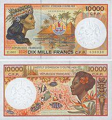 Французские франки в рубли юный спасатель эмблема