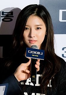 Kim So Eun Wikipedia