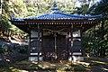 161126 Kabusanji Takatsuki Osaka pref Japan18n.jpg