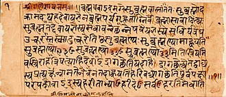 Brahmana - A 17th-century manuscript page of Sadvimsha Brahmana, a Pañcaviṃśa-Brāhmaṇa supplement (Sanskrit, Devanagari). It is found embedded in the Samaveda.