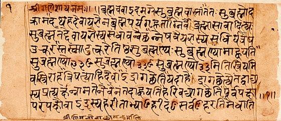 Brahmana - WikiVisually