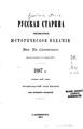 1887, Russkaya starina, Vol 54. №4-6.pdf