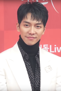 South Korean actor and singer