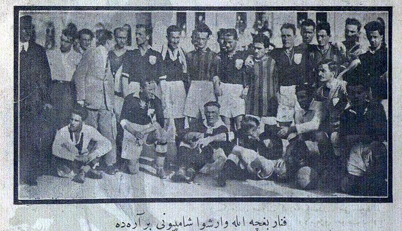 File:19240925 SporAlemi 5.jpg