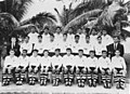 1967 Fiji rugby union team.jpg