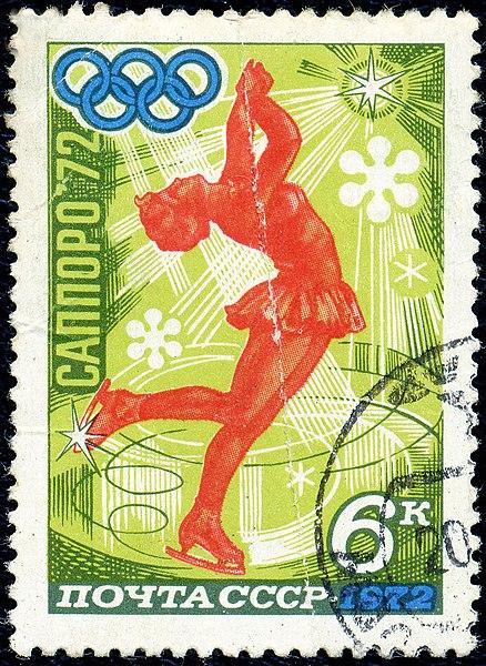 File:1972. XI Зимние Олимпийские игры. Фигурное катание.jpg