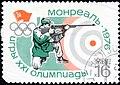 1976. XXI Летние Олимпийские игры. Стрельба.jpg