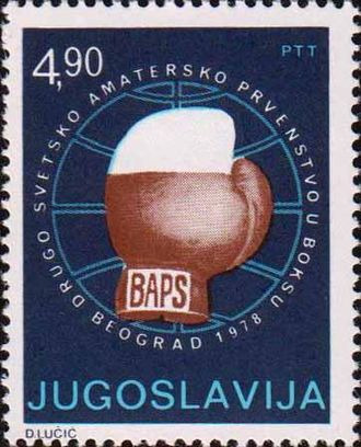 1978 World Amateur Boxing Championships - A stamp of Yugoslavia dedicated to the 1978 World Amateur Boxing Championships