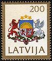 19911019 200kop Latvia Postage Stamp.jpg