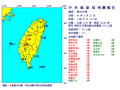 1999-09-21 01時47分 規模7.3 earthquake.png