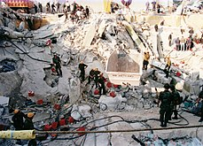 1999 Athens earthquake relief by IDF (11047319393).jpg