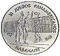 1 песо. Куба. 1990. XI Пан-Американские игры, Гавана - Волейбол.jpg