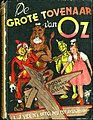 1e druk Tovenaar van Oz kaft.jpg