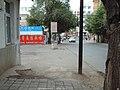 2002年万宝街 - panoramio.jpg