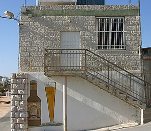 Taybeh Brewery - Image: 2010 08 Taybeh 01