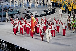 2010 Opening Ceremony - Spain entering.jpg