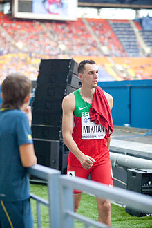 2013 World Championships in Athletics (August, 10) by Dmitry Rozhkov 143.jpg