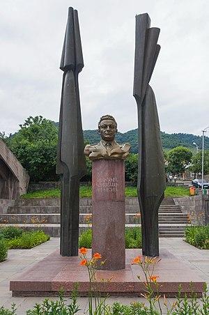 Artem Mikoyan - Artem Mikoyan monument. Mikoyan Brothers Museum in Sanahin,